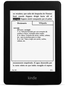 feature-goesbeyondabook._V357619699_
